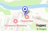 Схема проезда до компании ЭКОСТРОЙ в Твери