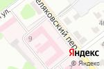 Схема проезда до компании Поликлиника в Твери