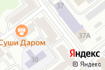 Схема проезда до компании ДАНТИСТЪ в Твери