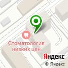 Местоположение компании Дизайн-Сити