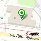 Местоположение компании Гранд-Косметик