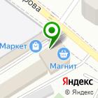 Местоположение компании Центральная Транспортная Служба