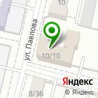 Местоположение компании Ильмио