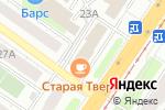 Схема проезда до компании Центр автономной газификации Тверской области в Твери