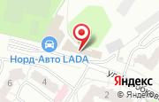 Автосервис Норд-Авто Сервис в Твери - Коробкова улица, 7: услуги, отзывы, официальный сайт, карта проезда