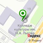 Местоположение компании Центр повышения квалификации и переподготовки кадров