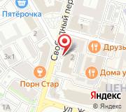 Управление Федеральной службы государственной регистрации кадастра и картографии по Тверской области
