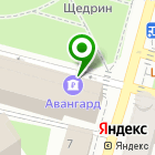 Местоположение компании Артис
