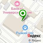 Местоположение компании Омега-Т