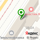 Местоположение компании Центральная автошкола