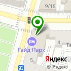 Местоположение компании Парус-Тверь