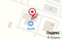 Схема проезда до компании Элекснет в Чёрной Грязи