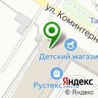 Местоположение компании Тверской крепеж