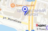 Схема проезда до компании БЮРО ФИНАНСОВЫХ РЕШЕНИЙ ПОЙДЁМ! в Твери
