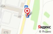Автосервис Автолэнд на Хрустальной в Твери - Хрустальная улица, 53: услуги, отзывы, официальный сайт, карта проезда