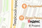 Схема проезда до компании Диалог в Твери