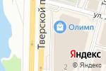 Схема проезда до компании Profood в Твери