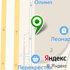 Местоположение компании Волосы 69 РФ