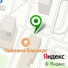 Местоположение компании Табачок