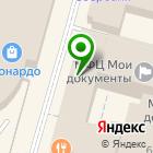 Местоположение компании ДЖИН СИТИ