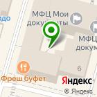 Местоположение компании Smart device