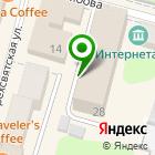 Местоположение компании Автопросвящение-Тверь