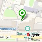 Местоположение компании Андреев Софт