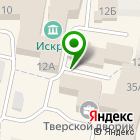Местоположение компании OKBATTERY.RU