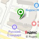 Местоположение компании Shop-Logistics