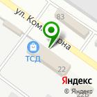 Местоположение компании ТоргМонтажСервис