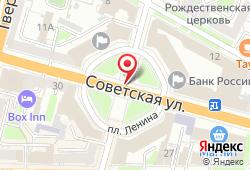 Клиническая Областная больница в Твери - Санкт-Петербургское шоссе, д. 105: запись на МРТ, стоимость услуг, отзывы