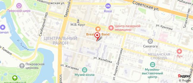 Карта расположения пункта доставки Lamoda/Pick-up в городе Тверь