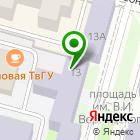 Местоположение компании Институт непрерывного образования Тверского государственного университета