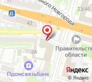 Отдел государственной фельдъегерской службы РФ в г. Твери