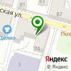 Местоположение компании Домовые Таблички РФ