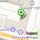 Местоположение компании РУМОС-КИА