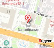 Территориальное управление Росимущества в Тверской области