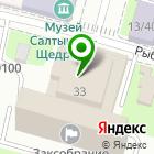 Местоположение компании ГрадЗемПроект