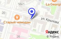 Схема проезда до компании ТВЕРСКАЯ РОЗА ВЕТРОВ в Твери