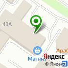 Местоположение компании Магазин бензоэлектроинструментов