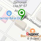 Местоположение компании Технотроникс