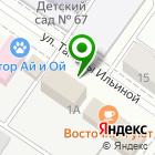 Местоположение компании СТД