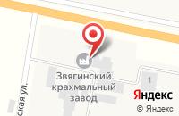 Схема проезда до компании Звягинский Крахмальный Завод в Звягинках