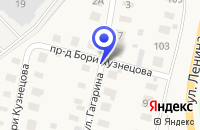 Схема проезда до компании ПРОИЗВОДСТВЕННЫЙ ЦЕХ КЕМИРО АГРО в Волоколамске