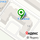 Местоположение компании ООО