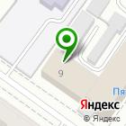 Местоположение компании Спецотдел РТ