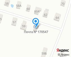 Схема местоположения почтового отделения 170547