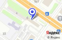Схема проезда до компании М-СТИЛЬ в Твери