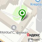 Местоположение компании Тверской региональный ресурсный центр Президентской программы подготовки управленческих кадров