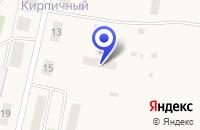 Схема проезда до компании ВОЛОКОЛАМСКИЙ КЕРАМИЧЕСКИЙ ЗАВОД в Волоколамске